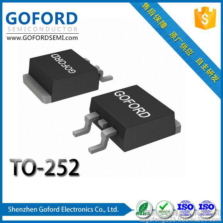 GOFORD MOS管5N20A TO-251/252