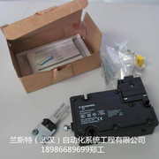 SCHMERSAL施迈赛PROTECT-PSC-CPU-OP-MON门锁开关
