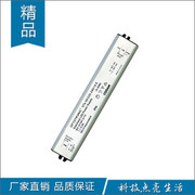 OSRAM欧司朗 OPTOTRONIC-OTE-50220-24010E LED模组 LED照明 LED照明灯